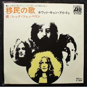 Song / Hey, Hey, What Can I Do; made in Japan Led Zeppelin Music