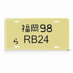 Japan Japanese Style Rb26 Nissan Metal Novelty Jdm License