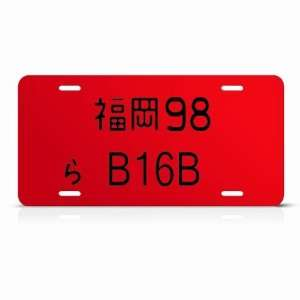 Japan Japanese Style B18c1 Engine Metal Novelty Jdm License Plate Wall